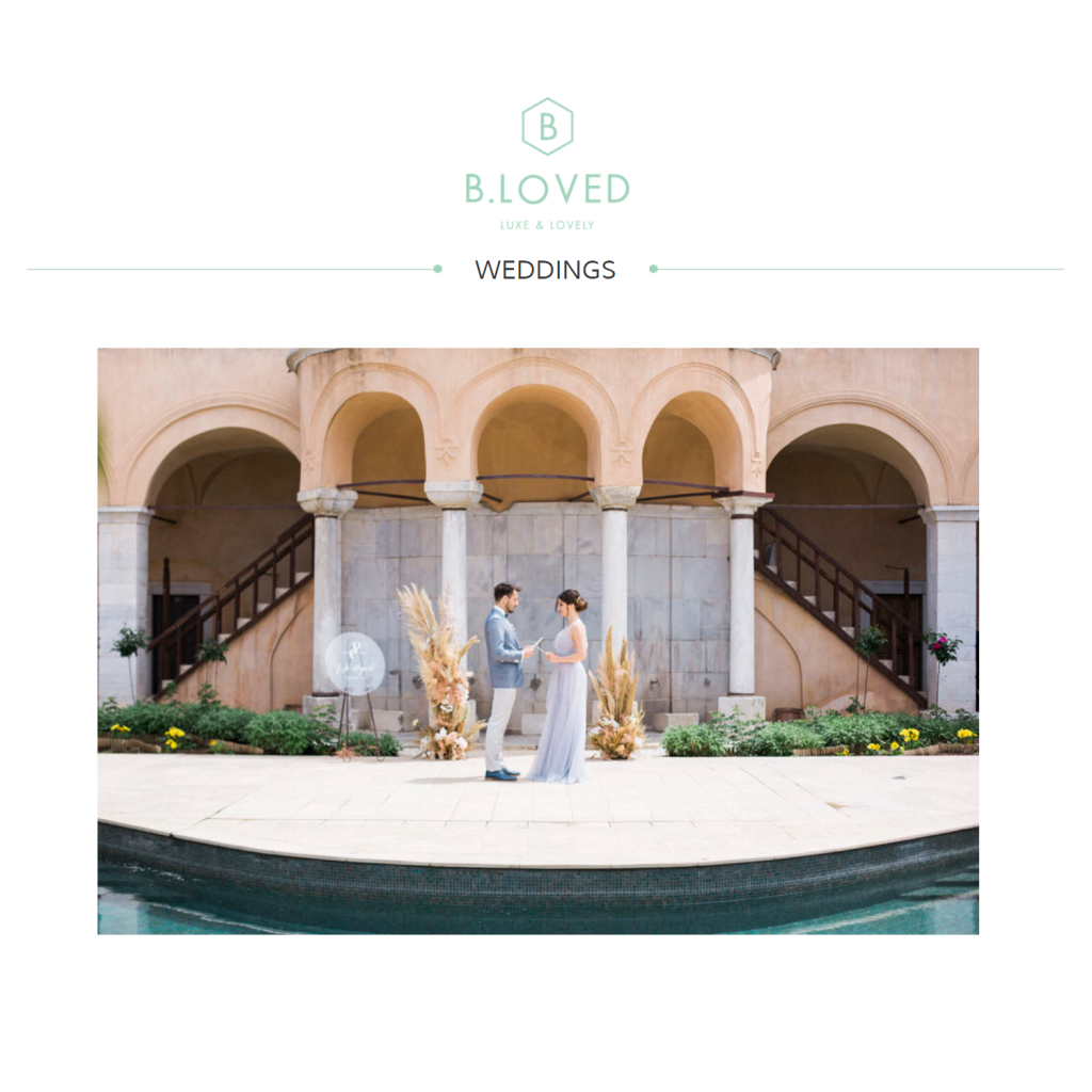 Luxury Elopement Featured at B.Loved